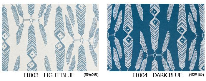 洗える ドレープカーテン イヴァナヘルシンキ 北欧 厚地 インディアンサマー 既製カーテン 遮光 日本製 洗濯機OK 形状記憶加工付き
