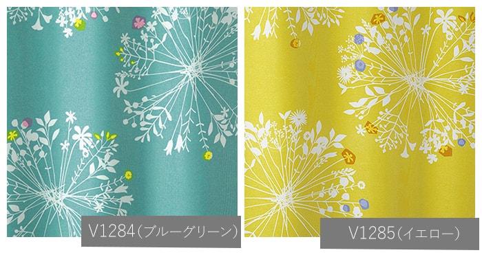 【デザインカーテン】洗える!クッカ