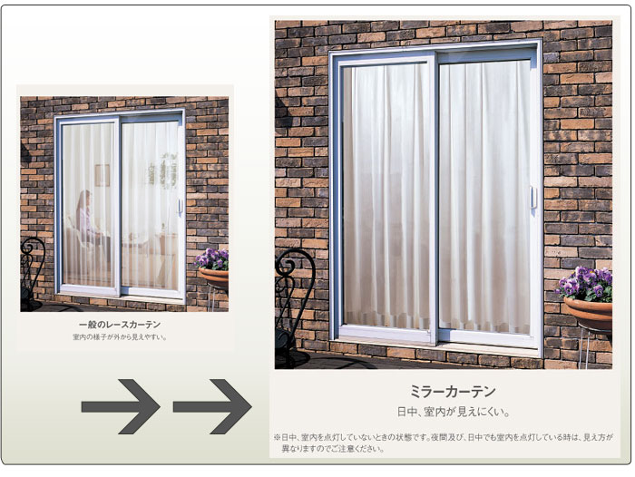 【ミラーレースカーテン】洗える!3350WH