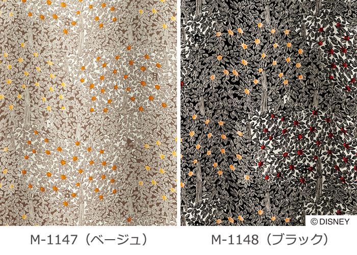 洗える!デザインカーテン DISNEYシリーズ(S)