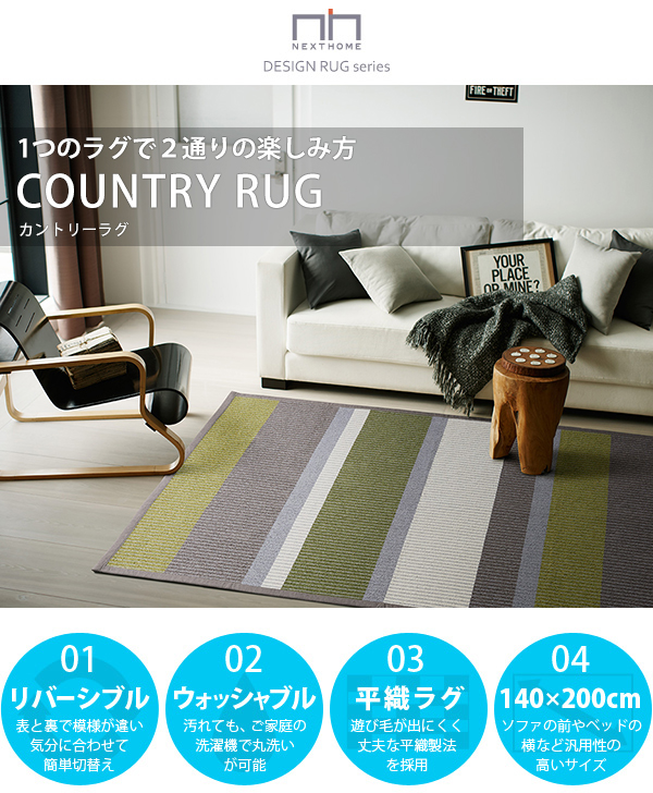 POLKA / COUNTRY RUG