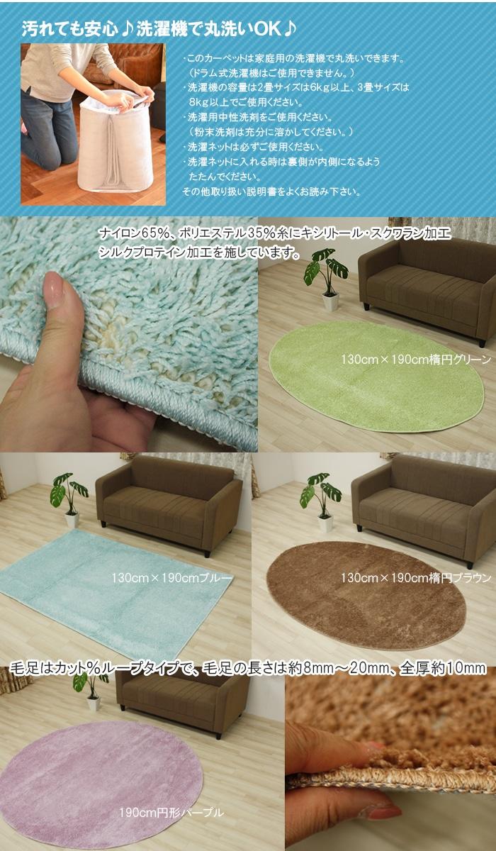 洗えるシャギーラグ 防ダニ・抗菌ラグマット ホットカーペット対応 アクアK(Ky)