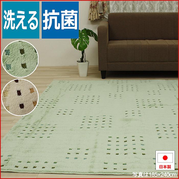 洗えるラグ 抗菌ラグマット ホットカーペット対応 ソフトタッチラグ テスラ(Ky)日本製