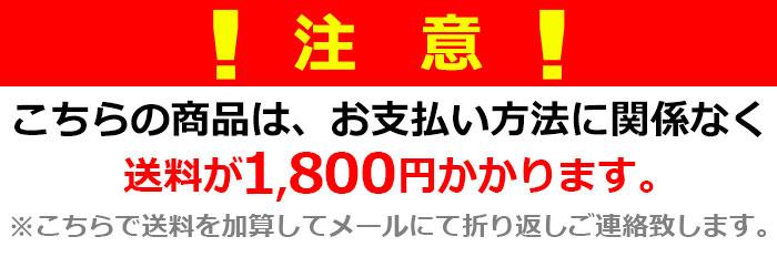 送料が900円かかります。