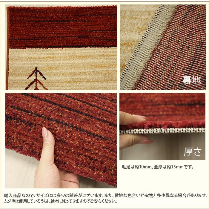 ベルギー製 輸入カーペット ウィルトン織り レッド 輸入ラグマット インフィニティ32434(K)