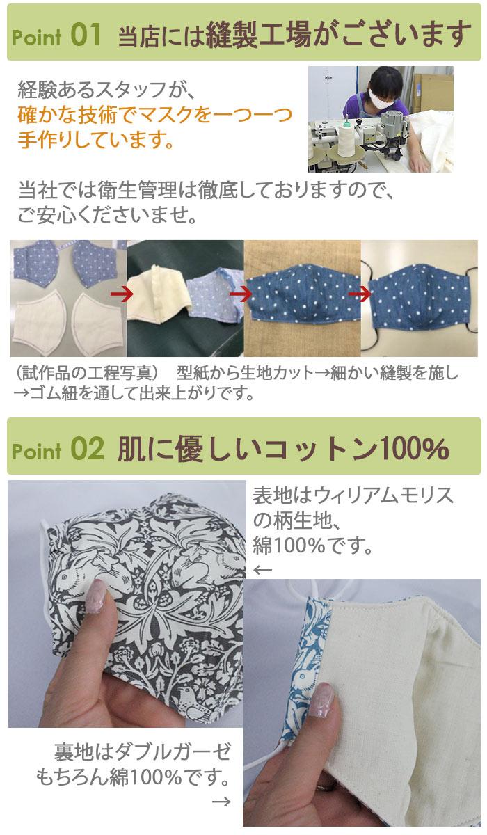 型紙 ブラザー マスク